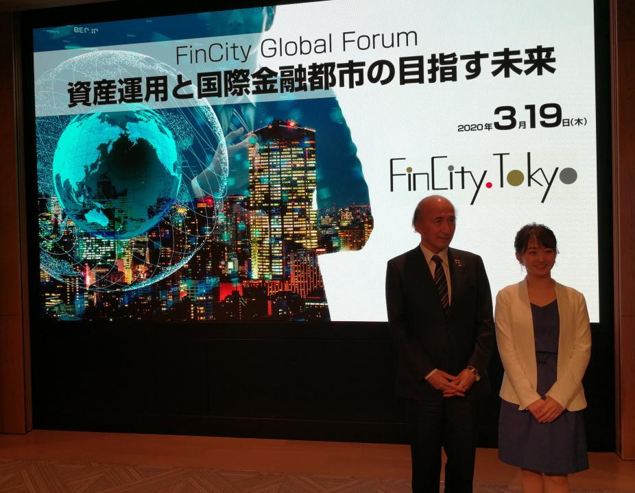 Fincity Global Forum (6)